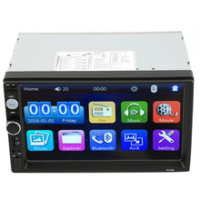 LESHP 7 Inch Car DVD player HD Touchable Screen Supporting BT/FM/TF/USB MP5/MP4/MP3 Radio Rearview Camera Drop Shipping