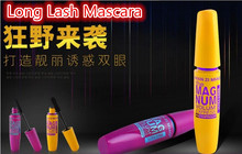 lowest price  black mascara keep eye long waterproof and shading color makeup materials beauty eye sex and fashion free shipping