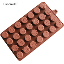 3D Emoji Textured Silicone Mold DIY Chocolate Pudding Jelly Soap Mold Fondant Biscuit Pastry Cake Cookie Decoration 52086(China)