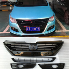 Buy Volkswagen Passat Grille And Get Free Shipping On Aliexpresscom