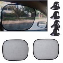 DWCX New Foldable Car Side Window Sun Shade Screen Visor Shield Cover Solar Protection Window Foils For VW Polo Audi A4 BMW F30(China)