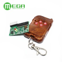 G304.. 1set =2pcs 2262/2272 Four Ways Wireless Remote Control Kit,M4 the lock Receiver with 4 Keys Wireless Remote Control