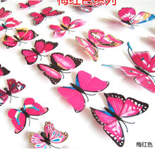 12Pcs/Set PVC 3D Girl Butterfly Flower Wall Sticker Mural  Home Decoration Accessories For Living Room Bedroom Wall Decals Y90