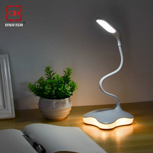 LED Flexible Touch Dimming Clover Table Lamp Rechargeable Mood Lighting