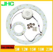 5pcs/lpts PROMOTION 23W SMD 5730 Ceiling Circular Magnetic Light Lamp 85-265V AC220V Round Ring LED Panel board with Magnet