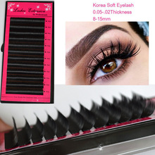 1case charming False Eyelashes Extensions,Fake Mink Eyelashes Individual BCD Curl Silk Eye Lashes(China)