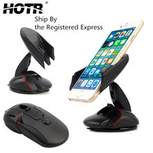 5pcs Innovative Mouse Auto Car Phone Holder Rotatable Car Windshield Holder Table Bracket GPS Stand Mount For Iphone Samsung HTC