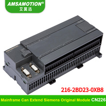 Suitable Siemens PLC CPU226CN 6ES7 216-2BD23-0XB8 Relay Transistor PLC(China)