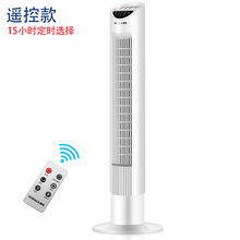 The electric fan tower  fan vertical tower home remote control mute bladeless  fan timing