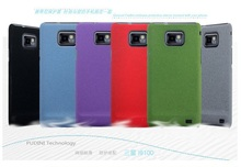 Free Shipping Super Smooth Frosted Phone Case Cover Shell Skin for Samsung Galaxy S2 SII i9100/ i9108(China)