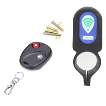 H8-3 Bicycle Bike Lock Vibration Alarm Cycling Security Locks Wireless Remote Control Vibration Alarm Anti-theft Security Device