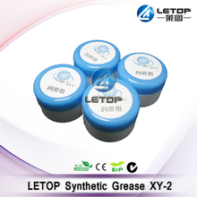 cleaning printer lubricating synthetic grease XY-2 oil for solvent printer(China)