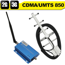 CDMA 850mhz Mobile Phone Signal Booster 65dB Gain Mini GSM 850 3G UMTS 850 Cell Phone Signal Repeater Amplifier GSM Antenna Set