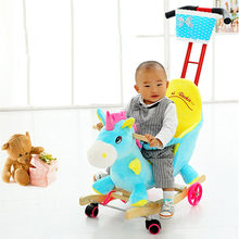 Popular Toddler Bouncer Buy Cheap Toddler Bouncer Lots From China