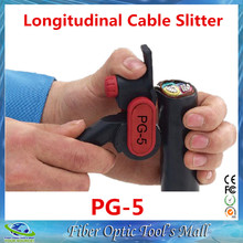 HOT Sale Free Shipping Longitudinal Cable Slitter PG-5/ Fiber Optical Cable Slitter Stripper same as TC-5(China)