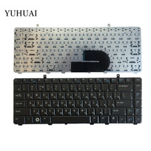 Russian NEW Keyboard for Dell A840 a860 vostro 1014 1015 1088 PP37L R811H 0R811H R818H 0R818H PP38L RU laptop keyboard(China)