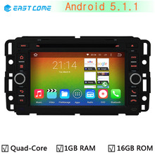Android 5.1.1 Quad Core Car DVD Player For Chevy Chevrolet Cobalt Silverado Suburban Buick Enclave GPS Navigation Radio System
