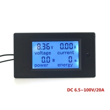 DC 6.5-100V/20A Voltmeter Ammeter Multifunction 4 in 1 LCD Display Voltage Current Power Energy with Blue Backlight(China)