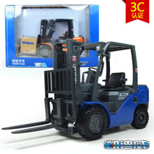 Free shipping high quality 1:20 kaidiwei brand Engineering Vehicle model Wholesale toy car similar as siku-big fork lift truck(China)