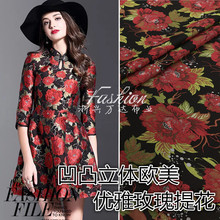 2017 European and American fashion big roses double jacquard fabric windbreaker spring and autumn dress coat fabric