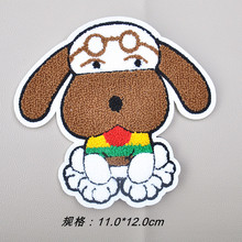 11*12cm Dog Logo Embroidered Clothes Patch sew on,towel cotton fabric Cloth Accessories Wholesale for children clothes