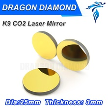 1 set of 3pcs CO2 laser K9 Material mirror 25mm diameter Golden laser reflective mirror for laser cutting engraving  machine