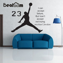 Bearoom Wall Stickers NBA Sport Star Aphorisms Home Decoration Wall Decals Kids Bedroom Wallpaper Jordan Dunk Pegatinas de Pared(China)