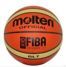 Official Molten Basketball Ball GL7 PU Leather Official Size 7 Indoor Outdoor Training Ballon Basketball Free Net bag+ Pin(China)