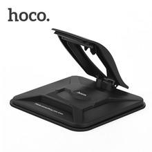 HOCO CA21 Universal Car Use Automotive Center Stack Holder for All Size Mobile Phone Silicone Anti Slip Stand Pad