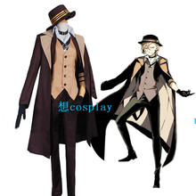 Bungo Stray Dogs Nakahara Chuuya Cosplay Costume Anime Custom Made Uniform
