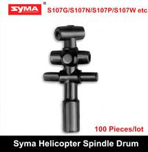 100 pieces/lot Syma helicopter S107/S107G/S105G accessories spindle drum, syma airplane parts spindle seat Free shipping