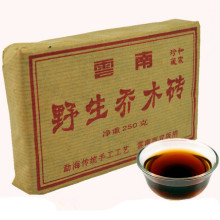 15 years old 250g black ripe Puer tea brick wild arbor tree leaves flavor cooked  pu er tea old traditional Menghai pu erh tea