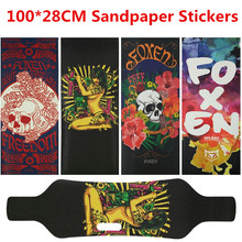 Electric Skateboard Hoverboard Anti - skid Sticker Sandpaper Protector Stickers for four wheels Electric Longboard(China)