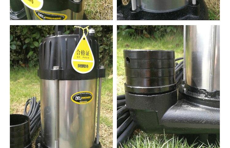 micro brushless water pump
