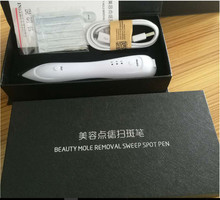 Laser Freckle Removal Machine Skin Mole Dark Spot Remover Tattoo Wart Tag Removal Pen Salon Home Beauty Care Home Beauty Device(China)
