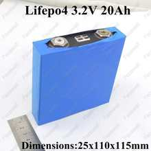 1pc lifepo4 battery 20ah 3.2v / lifepo4 20ah / rechargeable 20ah lifepo4 / high drain 60A For battery pack diy electric vehicle