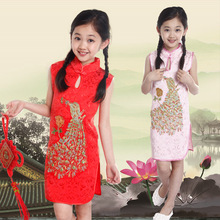 2016 New Summer children's costume wind princess Dress Girls embroidered Peacock dress Kids sleeveless dress girl cheongsam