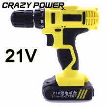 Crazy Power 21V Electric Drill Double Speed Lithium Cordless Drill Household Multi-function Electric Screwdriver Power Tools