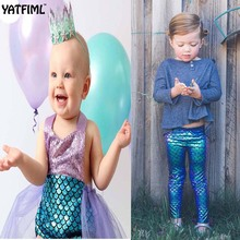 YATFIML 2017 brother and sister matching clothes Children's family matching outfits dress and pants Fashion shiny scale 0-4T