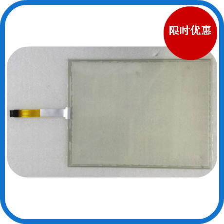 12.1 LCD screen 4 line 5 line industrial touch screen a large number of spot sale<br><br>Aliexpress