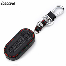 Icecare 3 Buttons Genuine Leather Key Case Cover For Fiat 500 Panda Punto Bravo Auto Key Holder Car Styling(China)
