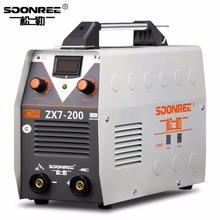 ZX7-200 full copper core mini home 220V ARC MMA Welding Machine 200A Phase Welder DC Inverter Digital Dsplay welding apparatus(China)