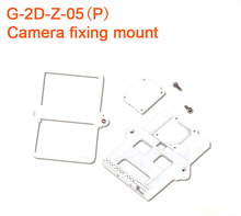Walkera G-2D FPV Plastic Gimbal Spare Parts Camera Fixing Mount G-2D-Z-05(P)