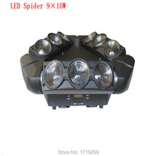4pcs/lot 2016 NEW Product LED Stage Light 9 Eyes 10W RGBW Spider Beam Light Infinite Rotation Sueper Beam Light 150W(China)