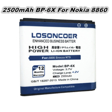 LOSONCOER 2500mAh BP-6X BP6X Battery Mobile Phone Batteries for Nokia 8800 8860 8800 Sirocco N73i etc(China)