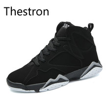 Thestron Men Basketball Shoes 2017 Cheap Leather Athletic Shoes Black Purple White Sneakers High Top Damping Non-slip Sneaker(China)