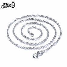 Effie Queen Top Quality Silver Color Necklace Chains Water Wave Style Nickel & Lead Free Twisted Chain WC02