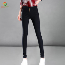 New Fashion 2017 Summer Elegant Women's OL Work Wear Slim Stretch Pencil Pants Trousers Women Plus Size S-XXXL Leggings Bottoms