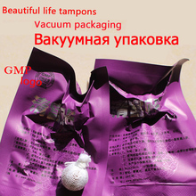 50 pcs/lot vaginal detox tampons vaginal cleansing pearls for woman