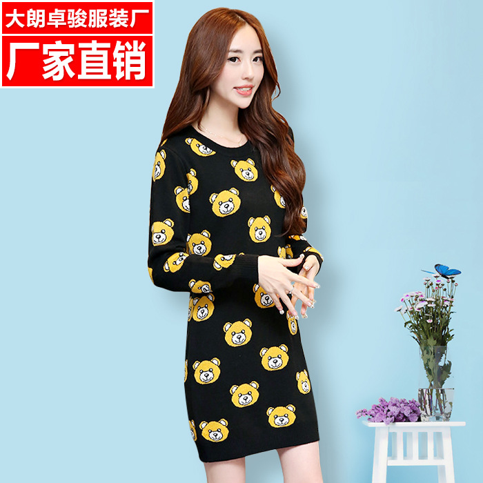 2017 new spring bear in the long sleeve head neck sweater knitting bag hip backing slim dress female(China (Mainland))